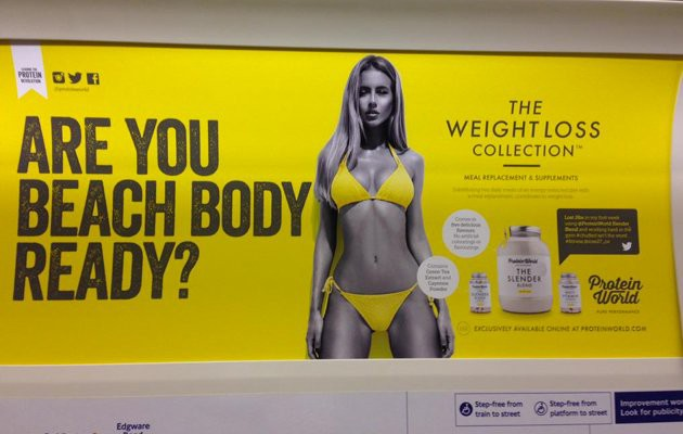 Are you beach body ready - Challenging Stereotypes In Visual Communication - www.LorDec.com